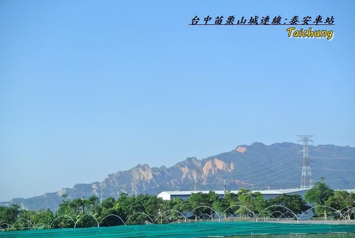 台中苗栗山城旅行7