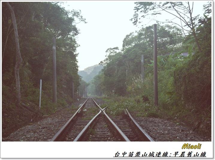 台中苗栗山城旅行106