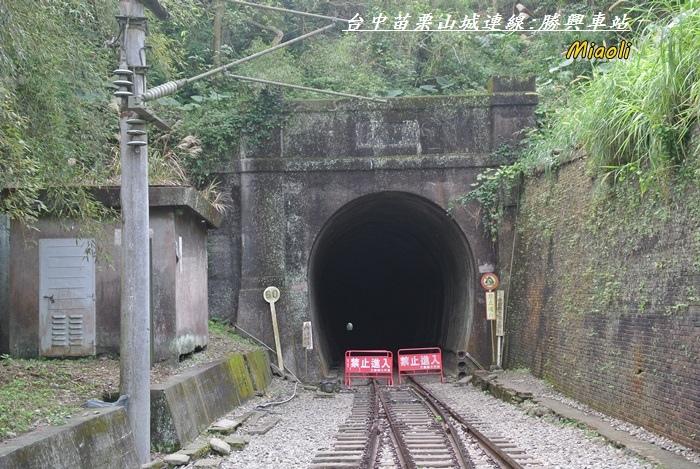 台中苗栗山城旅行135