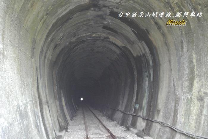 台中苗栗山城旅行137