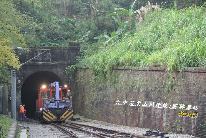 台中苗栗山城旅行138