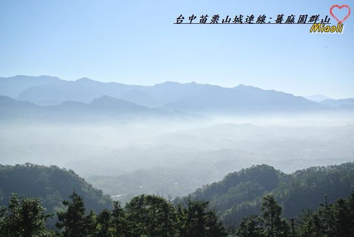 台中苗栗山城旅行142