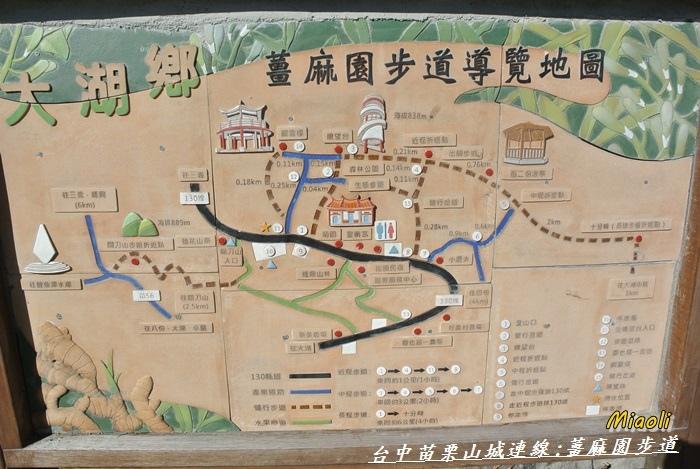 台中苗栗山城旅行144