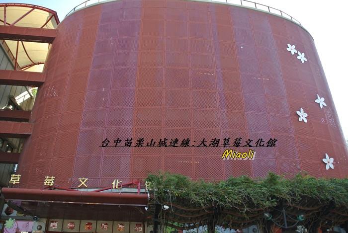 台中苗栗山城旅行154.JPG