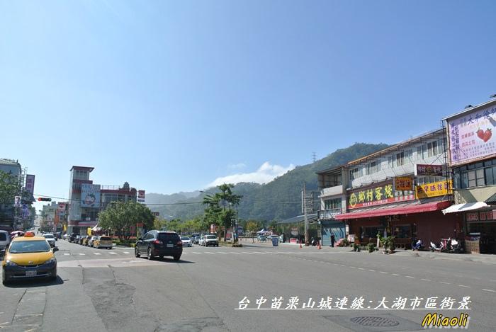 台中苗栗山城旅行171