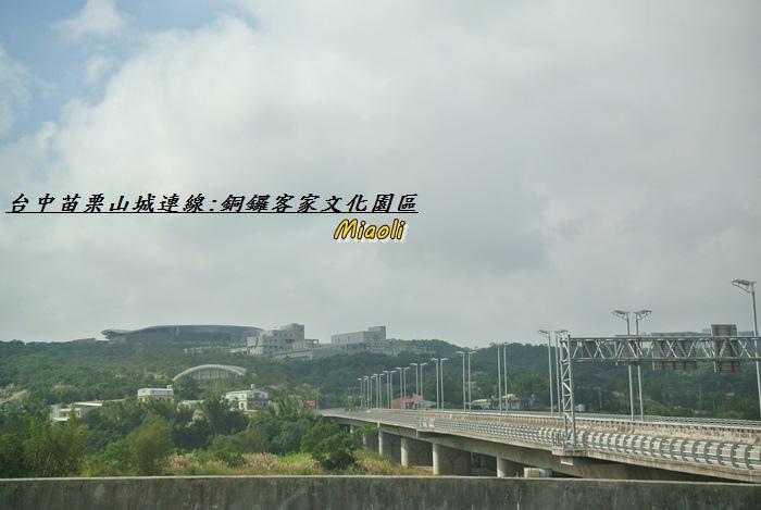 台中苗栗山城旅行176