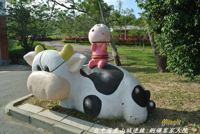 台中苗栗山城旅行180
