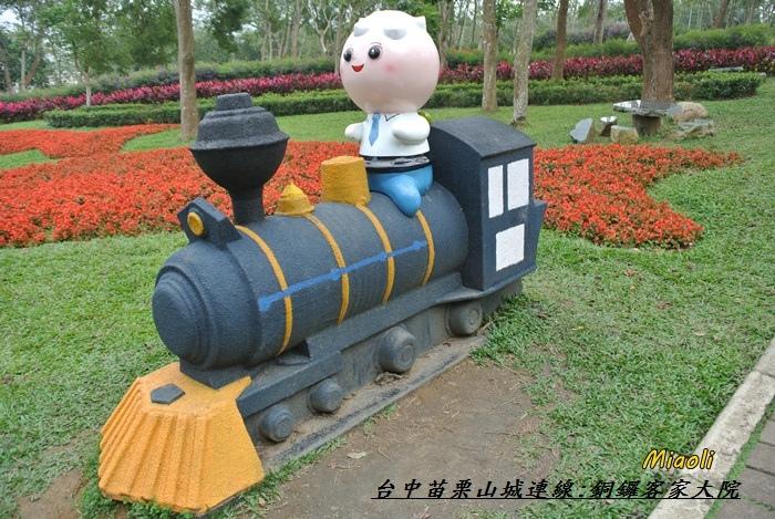 台中苗栗山城旅行205