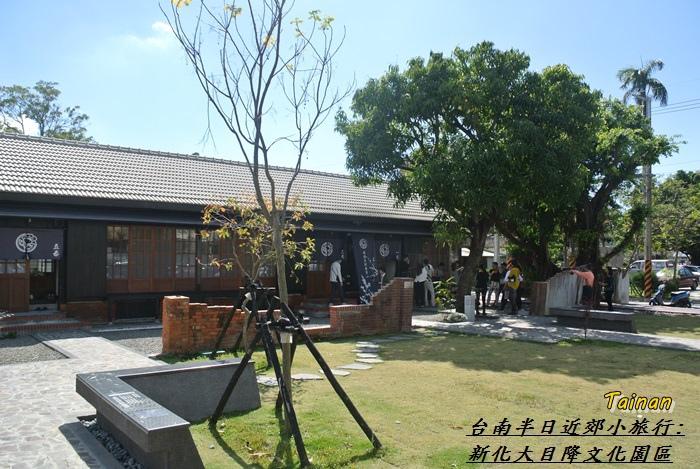 台南近郊半日旅1