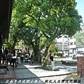 台南近郊半日旅3