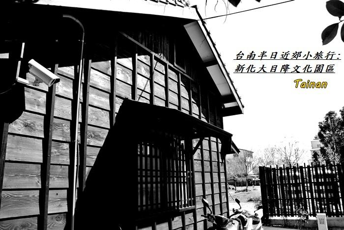 台南近郊半日旅4