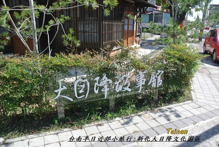 台南近郊半日旅9
