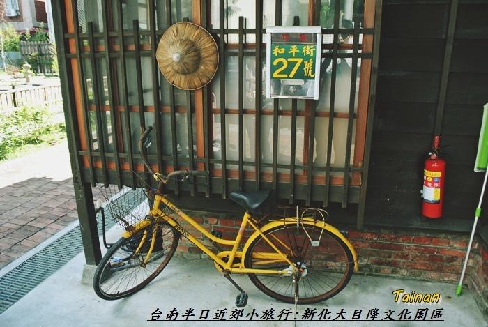 台南近郊半日旅11