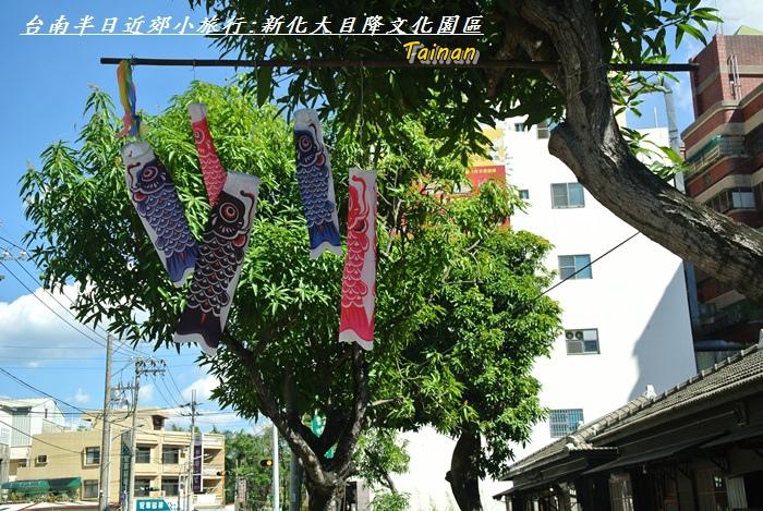 台南近郊半日旅15