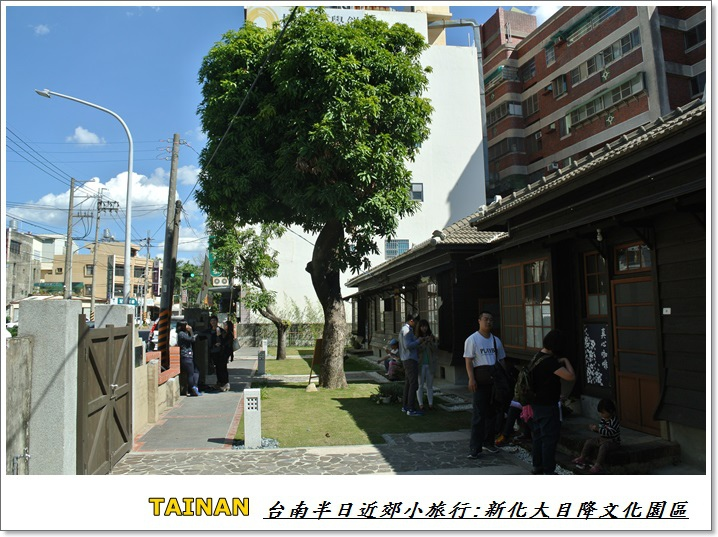 台南近郊半日旅16
