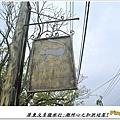 屏東微旅行14