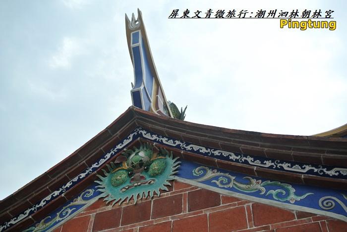 屏東微旅行26