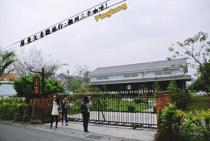 屏東微旅行44