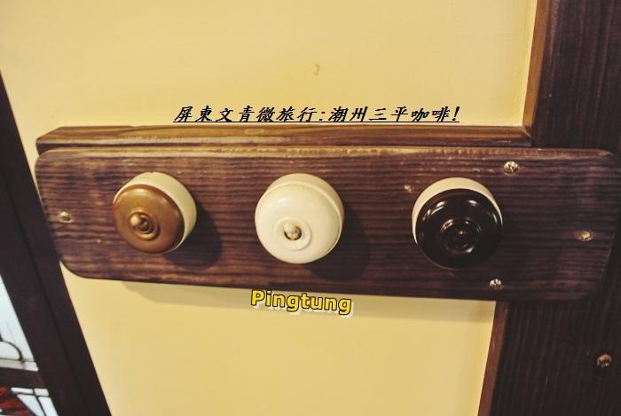 屏東微旅行56