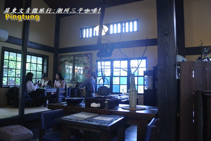 屏東微旅行65