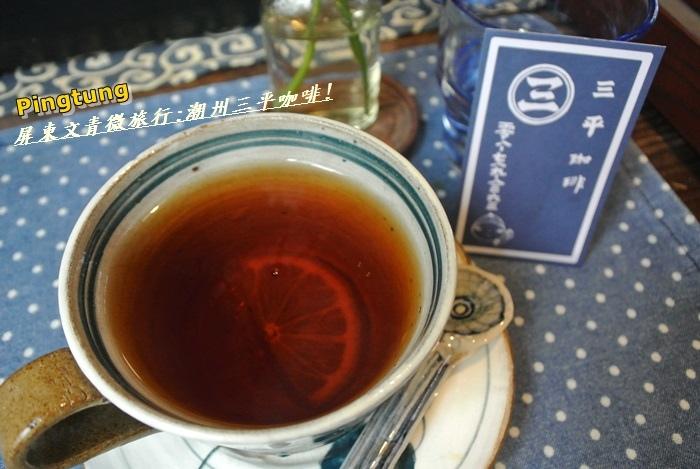 屏東微旅行71