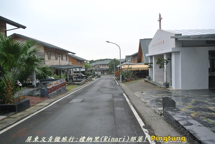 屏東微旅行73