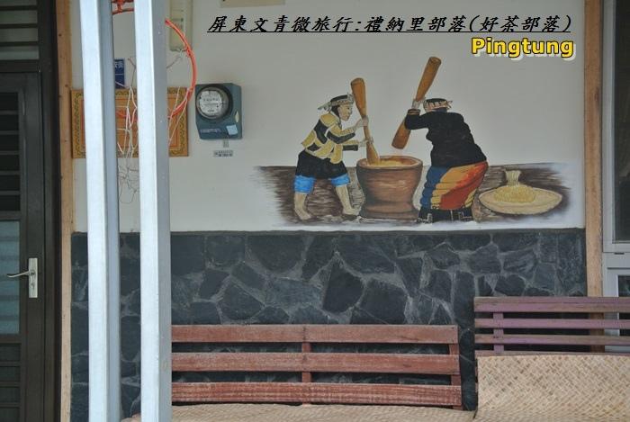 屏東微旅行93