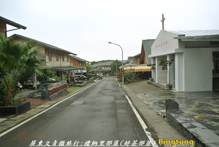 屏東微旅行96