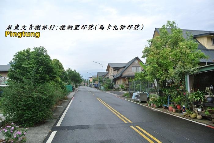屏東微旅行100