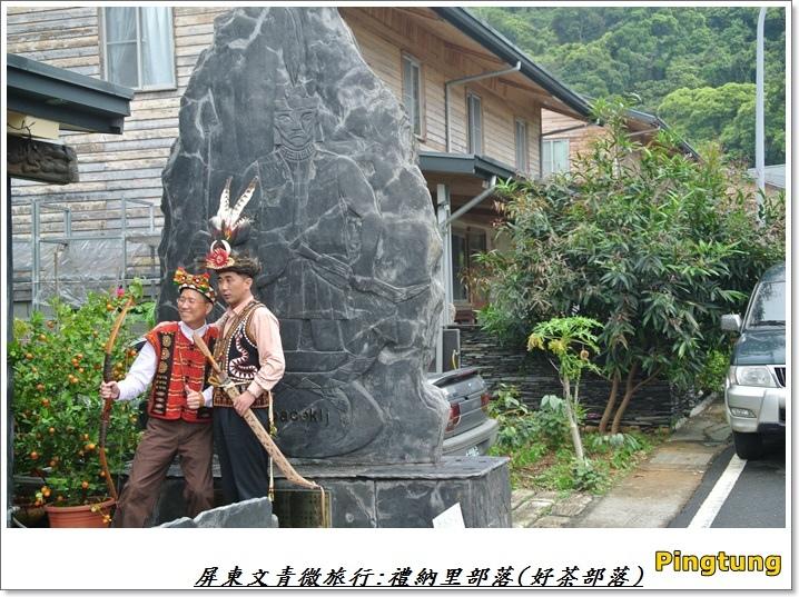 屏東微旅行107