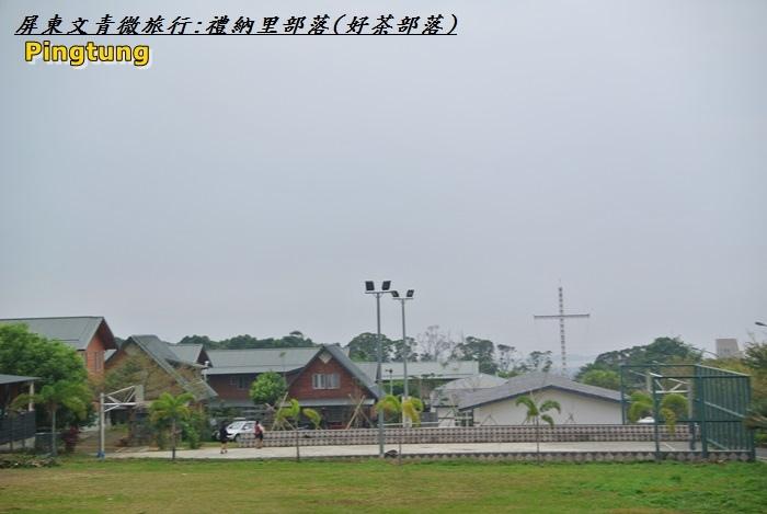 屏東微旅行108