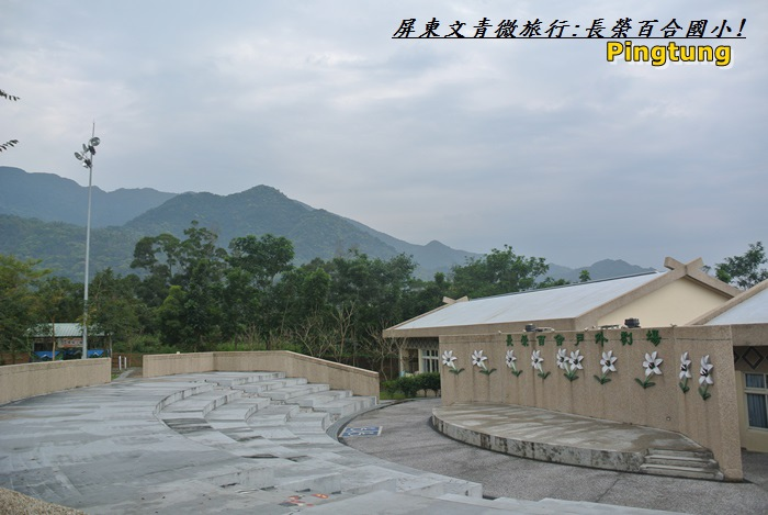 屏東微旅行116