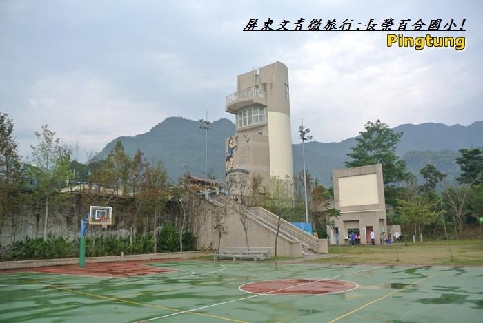屏東微旅行117