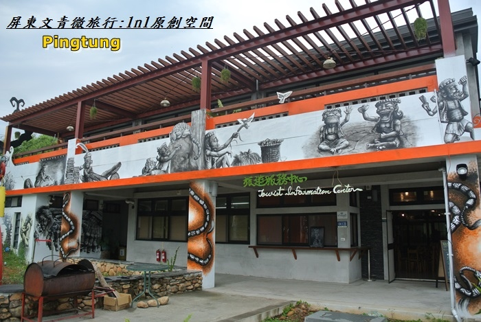 屏東微旅行127