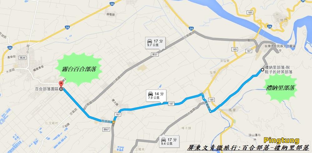 屏東微旅行134