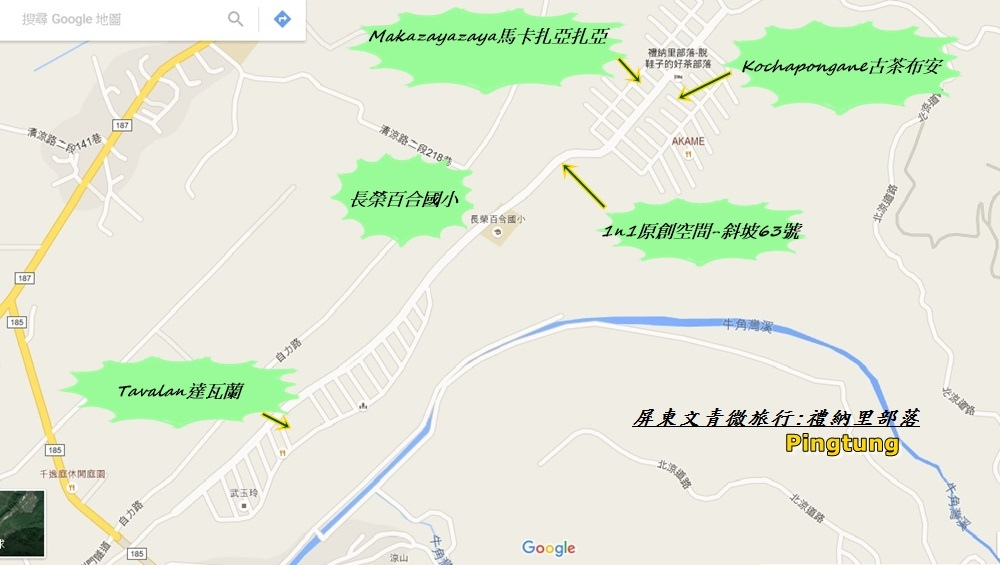 屏東微旅行136