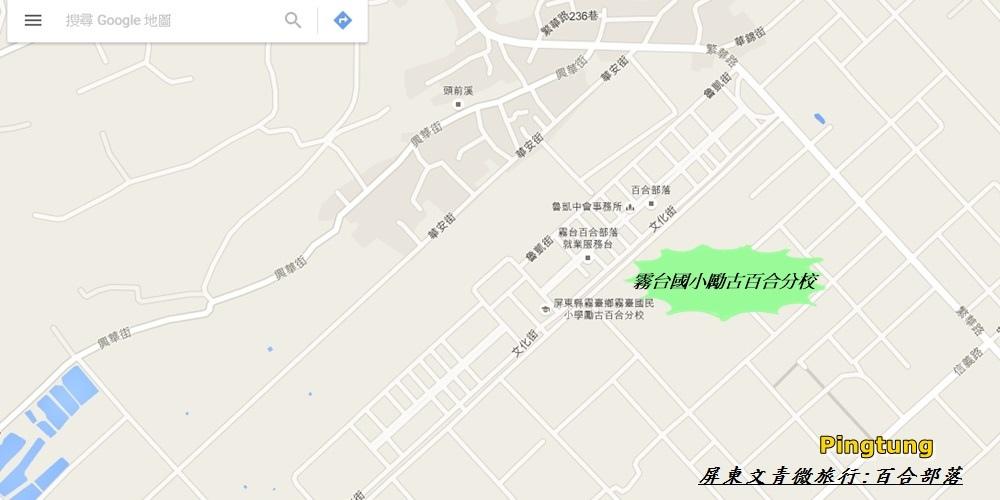 屏東微旅行135
