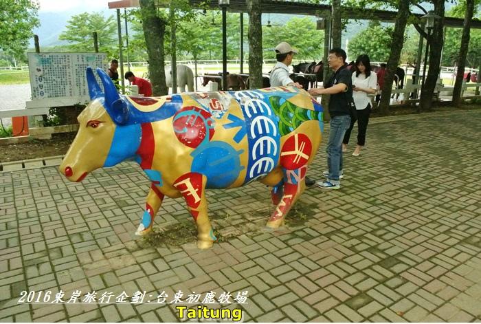 2016東岸旅行啟程6