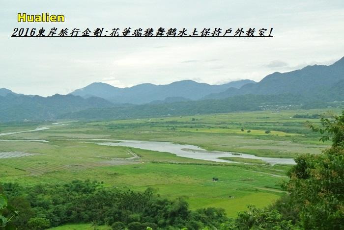 2016東岸旅行啟程58