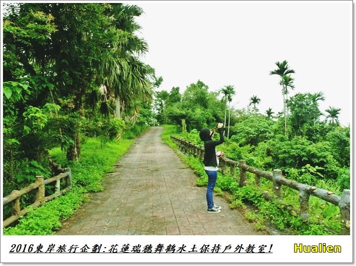 2016東岸旅行啟程60