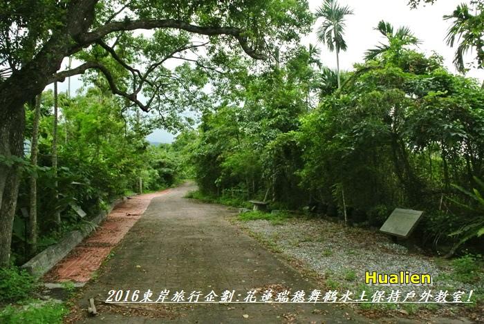 2016東岸旅行啟程61