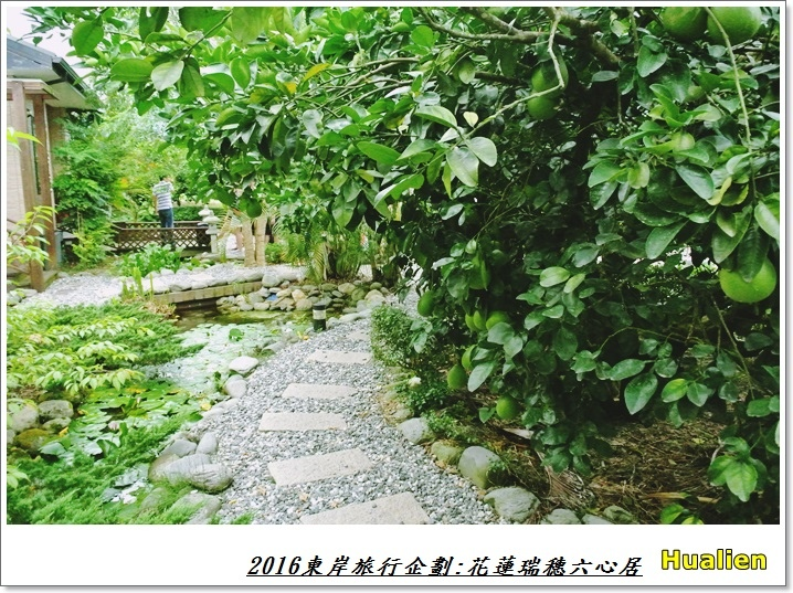 2016東岸旅行啟程84
