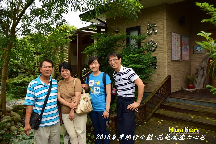 2016東岸旅行啟程106