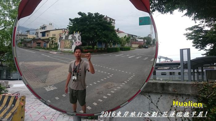 2016東岸旅行啟程110