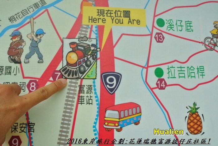 2016東岸旅行啟程131