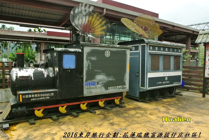2016東岸旅行啟程130