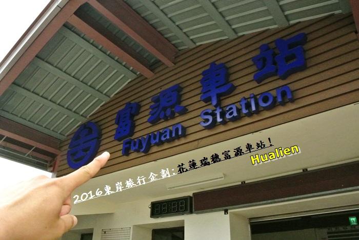 2016東岸旅行啟程139