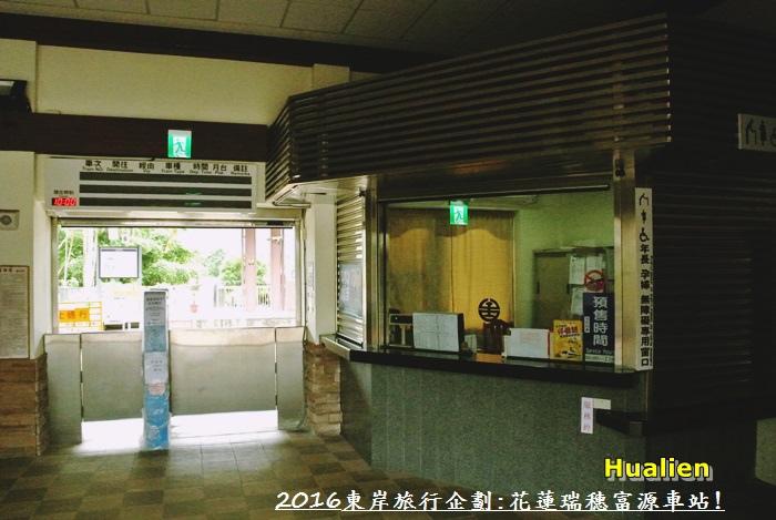 2016東岸旅行啟程140