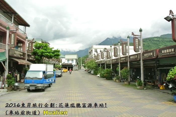 2016東岸旅行啟程143