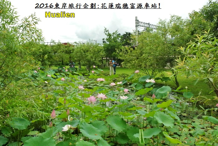 2016東岸旅行啟程148